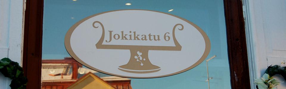 jokikatu_960x300